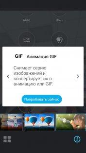 Обзор ASUS ZenFone 3 Zoom — Камеры. 44