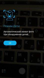 Обзор ASUS ZenFone 3 Zoom — Камеры. 36