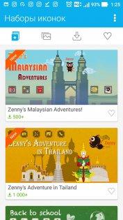Обзор ASUS ZenFone 3 Zoom — ОС и интерфейс. 20