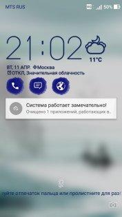 Обзор ASUS ZenFone 3 Zoom — ОС и интерфейс. 16