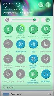 Обзор ASUS ZenFone 3 Zoom — ОС и интерфейс. 10