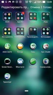 Обзор ASUS ZenFone 3 Zoom — ОС и интерфейс. 26