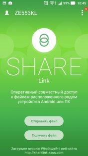 Обзор ASUS ZenFone 3 Zoom — ОС и интерфейс. 57