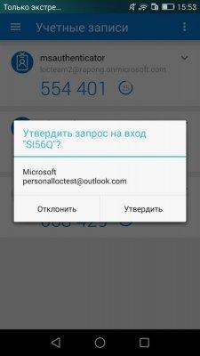 Как сделать вк в украине 171