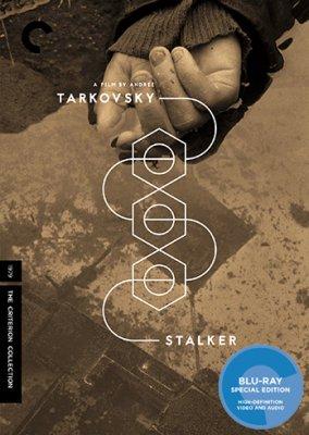 «Сталкер» Тарковского переиздадут вновом качестве