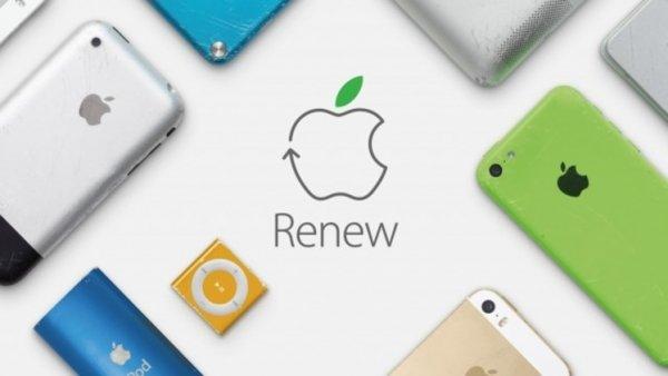 Apple перейдет наполностью вторичные материалы