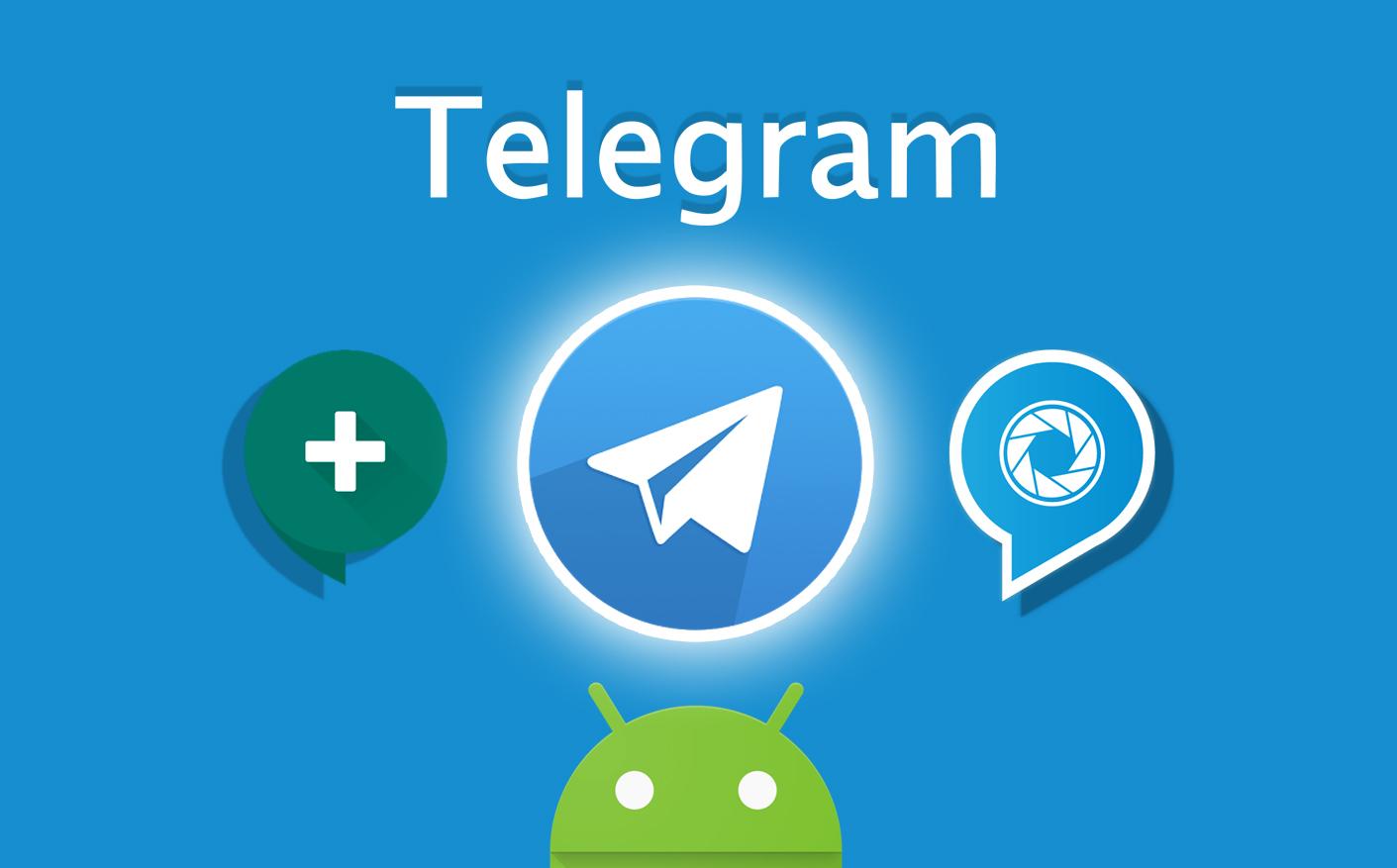 Как сделать стикеры для телеграмм на андроид