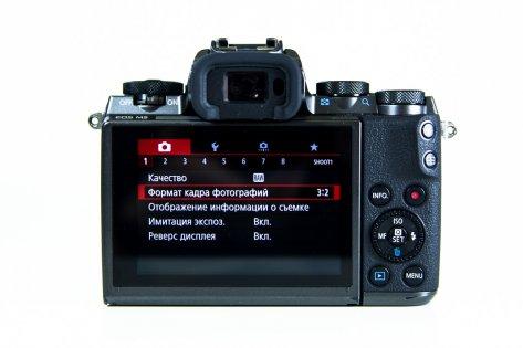 Обзор Canon EOS M5 Kit — Внешний вид. 1
