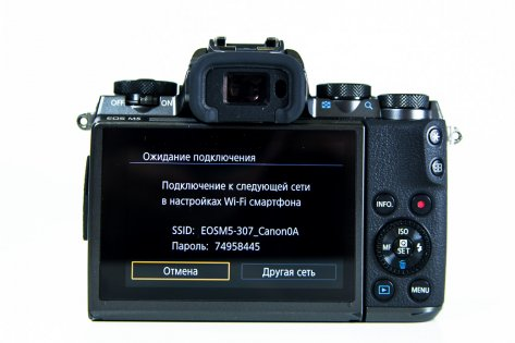 Обзор Canon EOS M5 Kit — Canon Camera Connect. 3