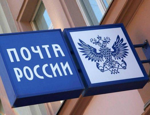 «Почта России» закупит Sailfish-смартфоны INOI длясвоих сотрудников