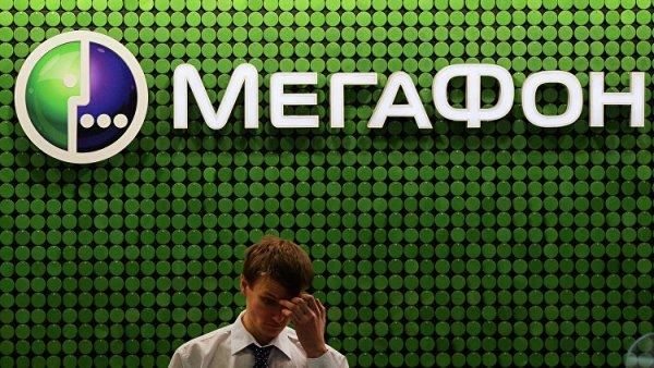 В сети «МегаФона» произошел массовый сбой