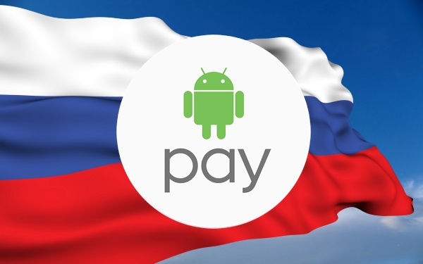 Всё о системе Android Pay в России