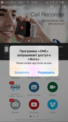 Обзор PhotoFast iType-C Reader — Приложение. 10