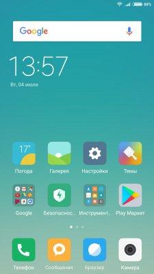 Обзор Xiaomi Mi6 — Программное обеспечение. 1