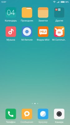 Обзор Xiaomi Mi6 — Программное обеспечение. 2