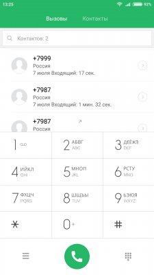 Обзор Xiaomi Mi6 — Программное обеспечение. 4