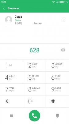 Обзор Xiaomi Mi6 — Программное обеспечение. 5