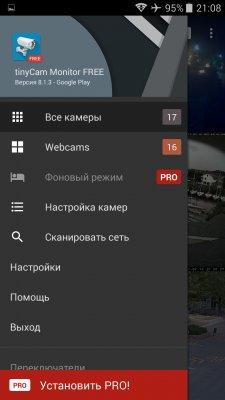 Топ-6: шпионские программы наAndroid