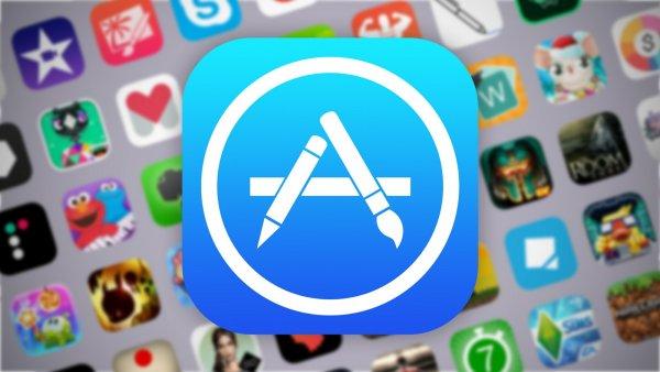 Apple запретила VPN-блокировщики рекламы
