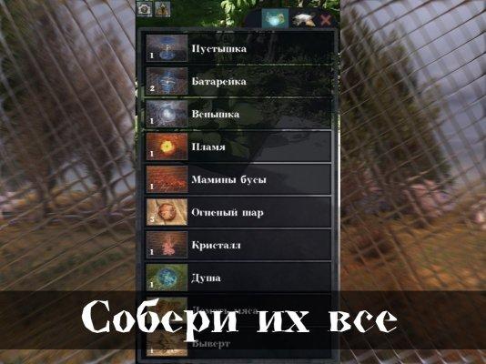 Российский школьник создал игру Stalker GO