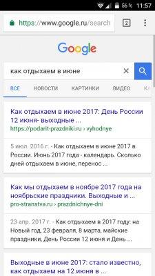Что лучше: сравниваем поисковики Яндекса, Google иMail.Ru