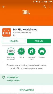 Обзор Bluetooth-наушников JBLE45BT — Звук. 2
