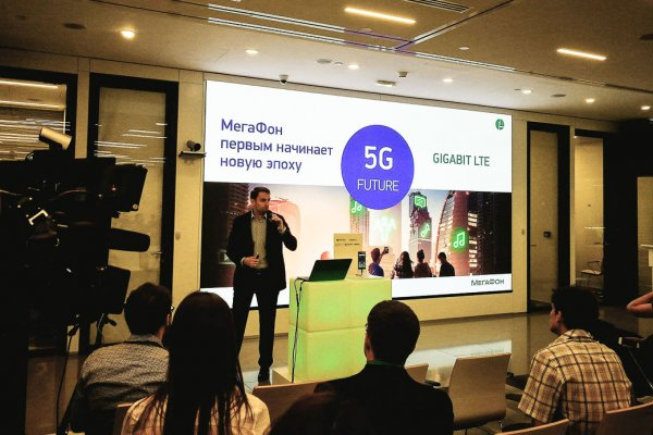 Все огигабитном LTE отМегаФона вМоскве