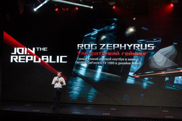 В России стартовали продажи ASUS ROG Zephyrus