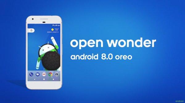 Умнее, быстрее, мощнее ислаще— Android8.0 Oreo