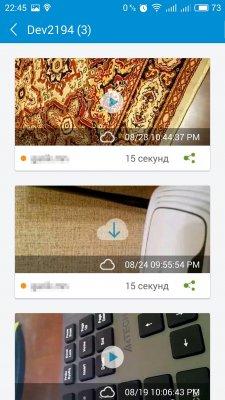 Как превратить Android-смартфон вкамеру видеонаблюдения