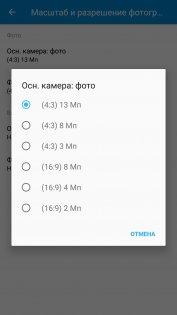 Обзор Nokia 8 — Камера. 27