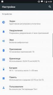 Обзор Nokia 8 — Программное обеспечение. 11