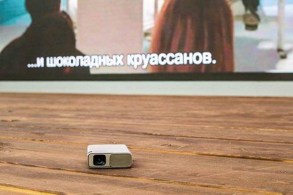 Обзор мини-проектора ASUS ZenBeam Go E1Z