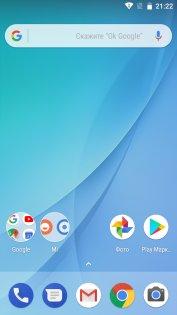 Обзор Xiaomi Mi A1 — Программное обеспечение. 1