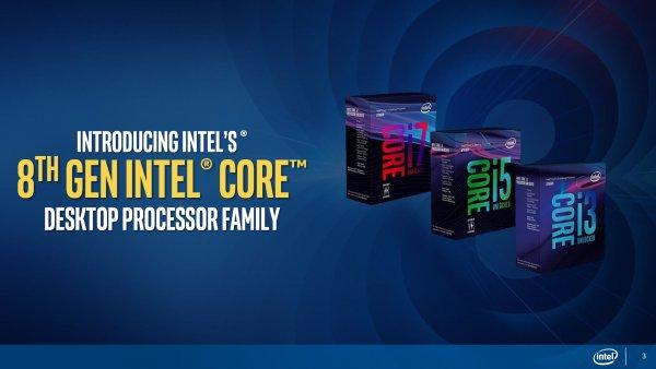 Представлены процессоры Intel Core 8-го поколения дляПК