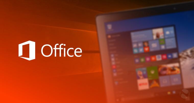 Microsoft сделала долгожданный анонс Office 2019