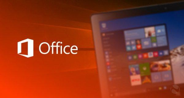 Microsoft анонсировала Office 2019