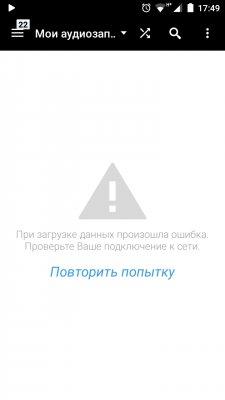 сайт скачать музыку mp3 ru