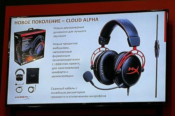 HyperX показал новую гарнитуру Cloud Alpha наИгроМире