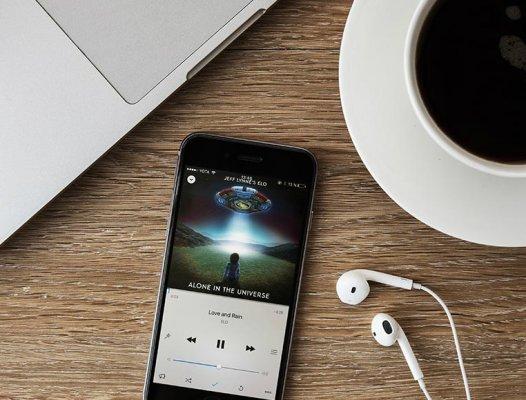 Как слушать музыку вприложениях ВКонтакте бесплатно ибез ограничений