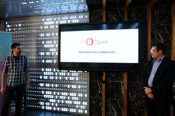 В Москве представили Opera 49 дляПК
