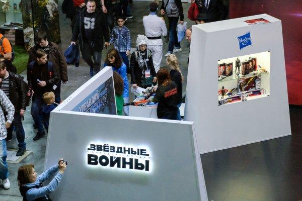 Comic Con Russia 2017: как это было