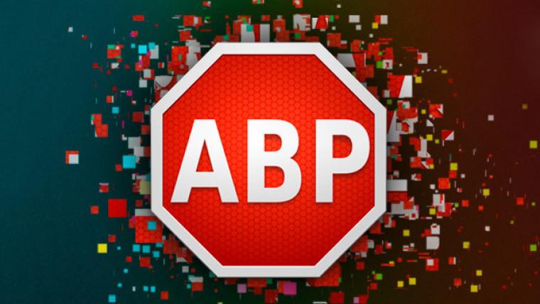 Поддельные расширения Adblock Plus атакуют пользователей Chrome