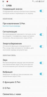 Обзор Samsung Galaxy Note 8 — Стилус. 10