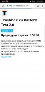 Обзор Samsung Galaxy Note 8 — Аккумулятор. 1