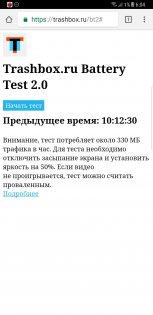 Обзор Samsung Galaxy Note 8 — Аккумулятор. 3