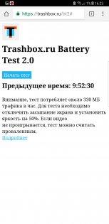 Обзор Samsung Galaxy Note 8 — Аккумулятор. 4