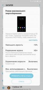Обзор Samsung Galaxy Note 8 — Аккумулятор. 5