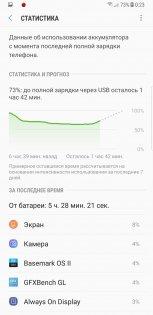 Обзор Samsung Galaxy Note 8 — Аккумулятор. 10