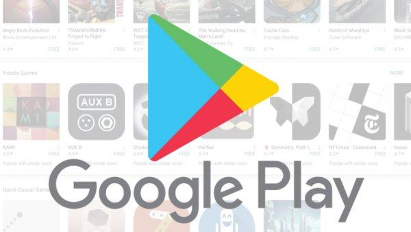 Google платит по$1000 зауязвимости вприложениях вGoogle Play